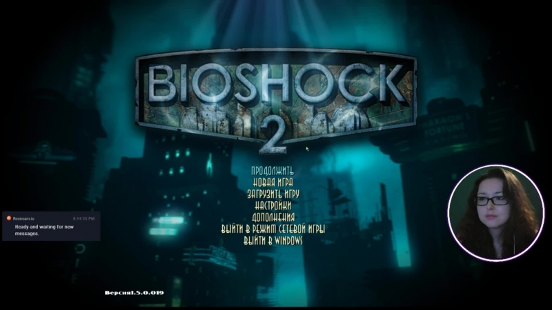BioShock 2 4 Прохождение длс