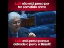 Por que prenderam o Lula Vejam um aparte do Requiao ao meu discurso!