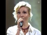 Полина Гагарина — «Аист на крыше»