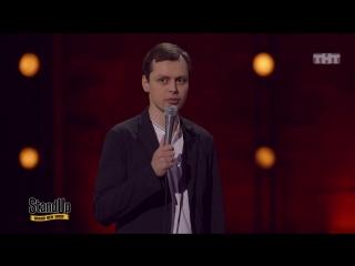 Stand Up: Виктор Комаров - Секс-гаджеты
