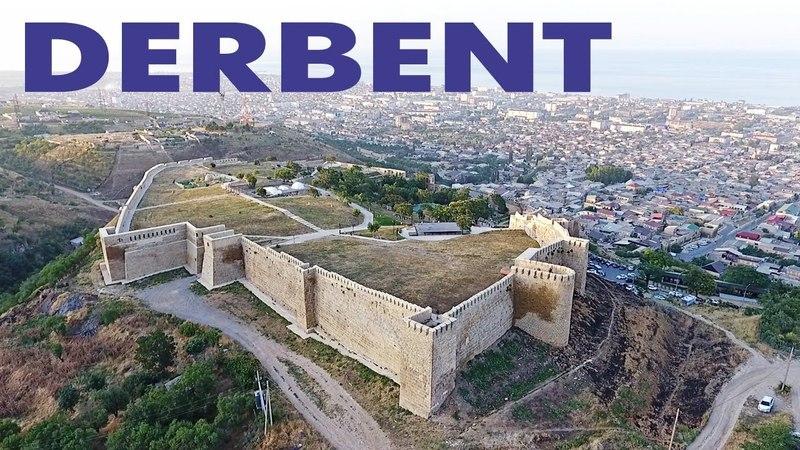 Дагестан Дербент крепость Нарын-Кала с высоты птичьего полета
