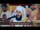 ЧТЕНИЕ КОРАНА ДОВОДИТ ДО СЛЕЗ Абдуррахман аль-Усси.mp4