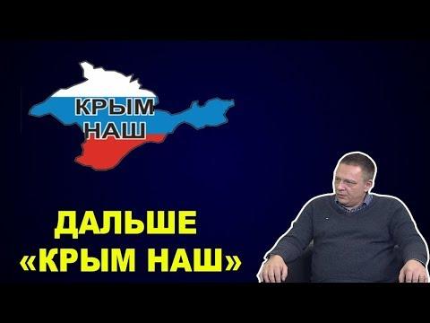 Степан Демура - ХОХЛЫ ПОТИХОНЬКУ ДАВЯТ РОССИЮ! Кризис 2018