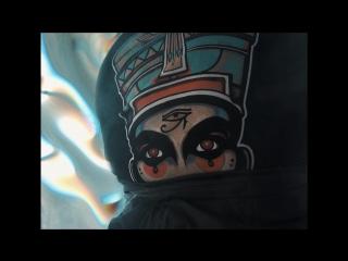 No Cry | Трейлер клипа