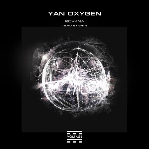 Yan Oxygen альбом Rovana