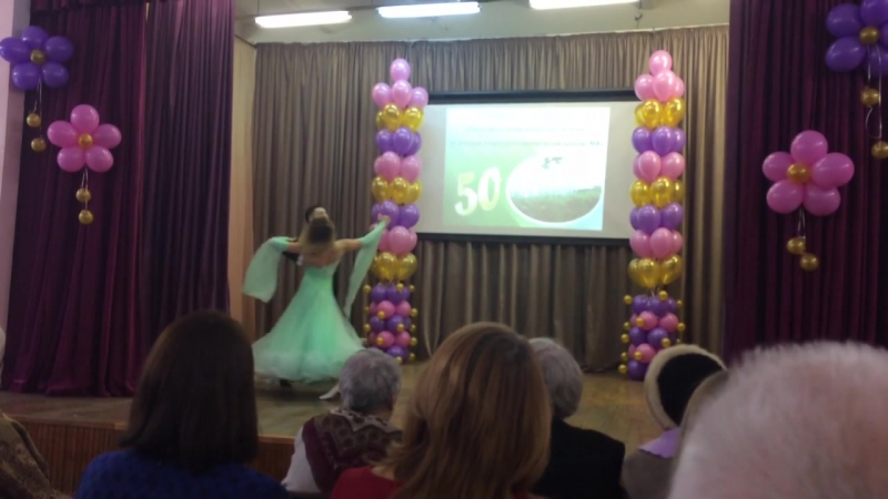 50 лет 8 школе. Нина и Даня