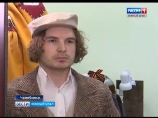 Паяцы / ГТРК Южный Урал