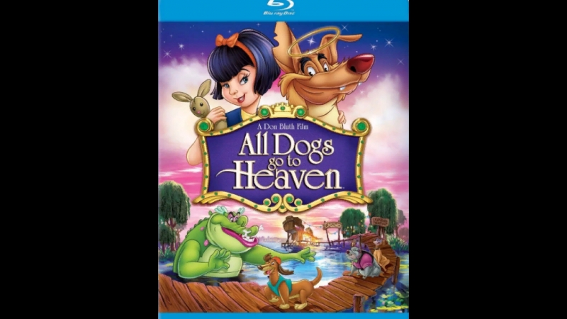 Все псы попадают в рай All Dogs Go To Heaven 1989 Михалёв