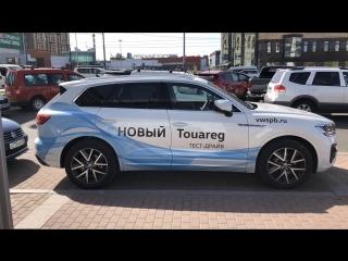 НОВЫЙ Volkswagen Touareg на тест-драйве