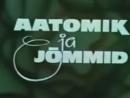 Атомик и воротилы 1970
