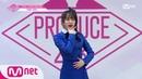 ENG sub PRODUCE48 위에화ㅣ최예나ㅣ똑! 소리 나는 해피 바이러스 연습생 @자기소개_1분 PR 180615 EP.0