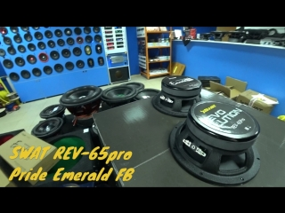 SWAT REV-65PRO vs Pride Emerald FB