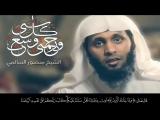 الشيخ منصور السالمي _
