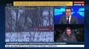 Новости на Россия 24 Найдены обломки фюзеляжа и самописец Ана а также тела двух погибших
