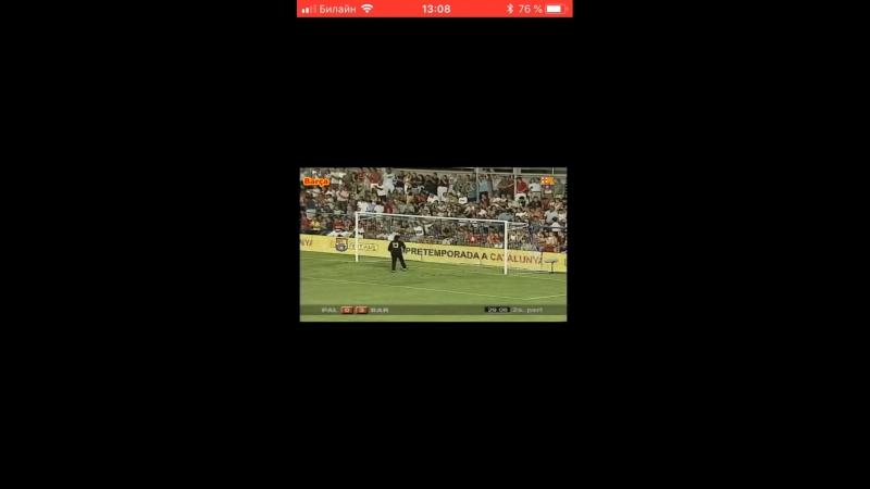 Самый первый гол Лионеля Месси за Барселону 20 июля 2004 год