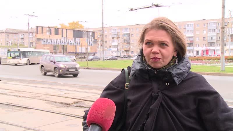 Парапсихолог и маг Ксения Бурдина рассказывает, почему разорились «Западуралбанк», «Урал-Грейт» и «Амкар»