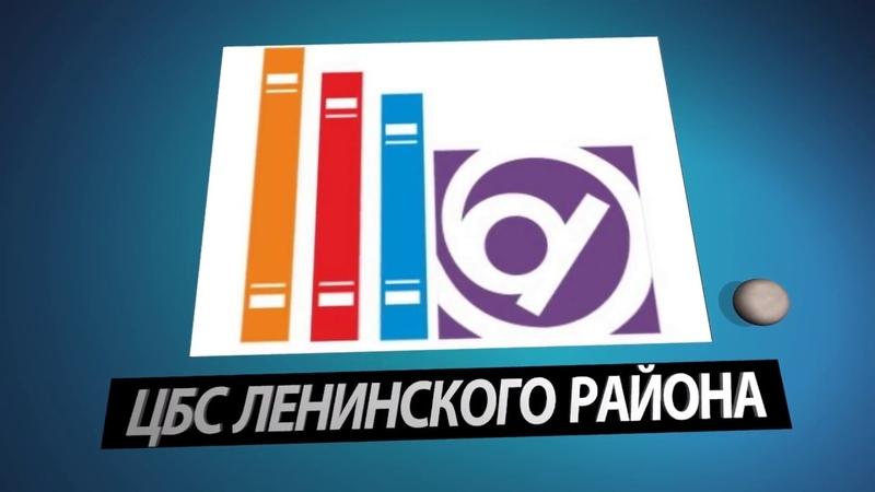 1 сентября в парке им. С. М. Кирова