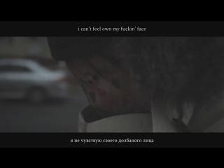 lil peep - m.o.s (lyrics + rus sub)