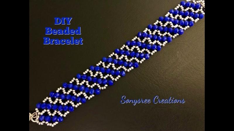 Right Angle Weave Beaded Bracelet 💞