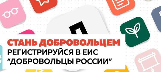 www.добровольцыроссии.рф