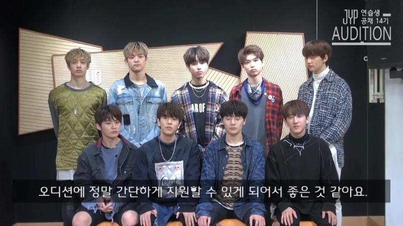 171227 Stray Kids приглашают на прослушивание JYP