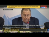 Лавров: удар по Сирии обосновали смешным видео и секретами