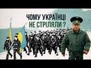 Как Крым стал российским Очами щирого хохла
