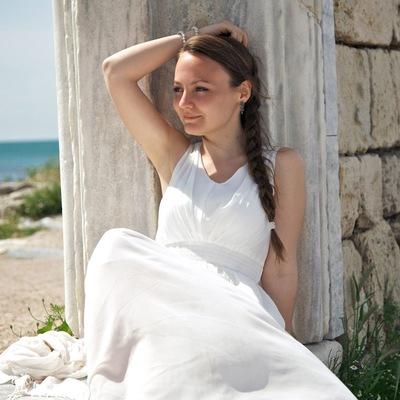 Алина Башкирцева
