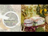 Презентация - Пудровые маски (убтаны) для лица от ТМ Мануфактура Дом Природы