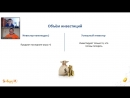 Превью - Инвестиции и Бизнес на Криптовалюте