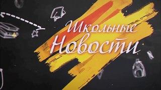 МБОУ «СОШ №9» г.Новочебоксарск, Детское школьное объединение «Галактика»
