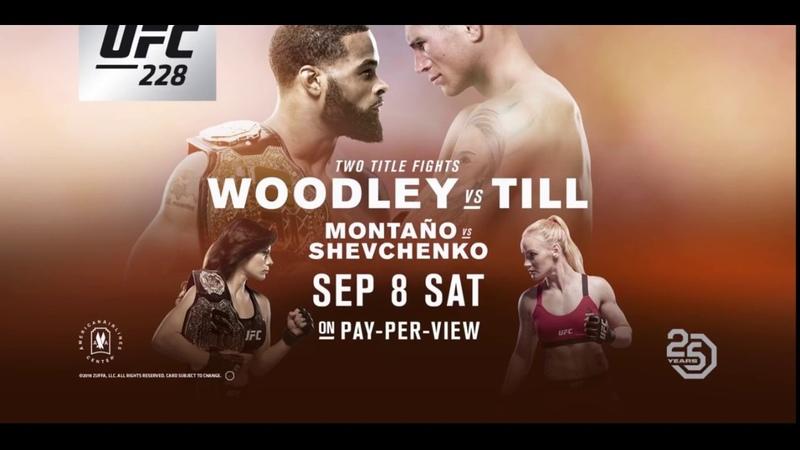 UFC 228 подготовки бойцов к турниру , как готовится Ваплентина Шевченко и Нико Монтанио.