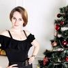 Angelina Gurye