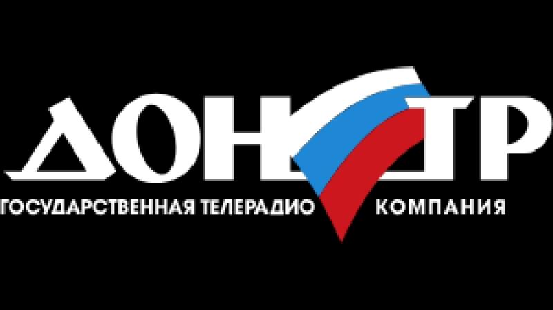 Переход с России 1 на ГТРК Дон-ТР (Ростов-на-Дону, 27.11.2017)