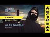 ResiDANCE: Anton Bruner & Alan Walker (17.03.18)