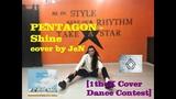 1theK Dance Cover Contest PENTAGON(