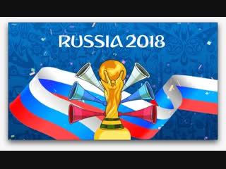 Сколько Россия заработала на Чемпионате Мира