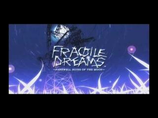 Fragile Dreams: Farewell Ruins of the Moon - Nintendo Wii Trailer