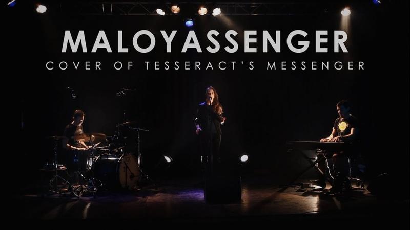 Tesseract - Messenger ( Maloya-jazz cover by Mobius)