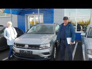 От души поздравляем Тимофея, с покупкой нового Volkswagen Tiguan.