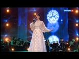 Шацкая Нина - Нет, не прошла весна (2018, Гала-концерт Романтика романса
