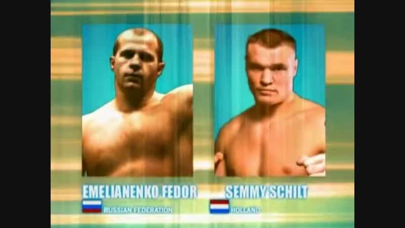 12 Федор Емельяненко Семми Шилт Fedor Emelianenko Semmy Schilt 23 06 2002