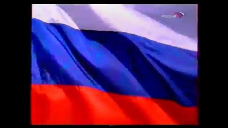 Рестарт эфира (Россия, 20.08.2003)