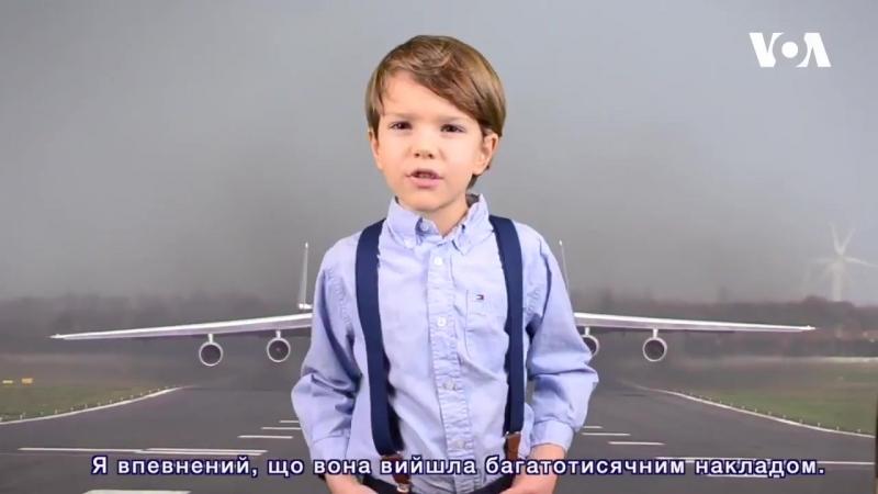 7-річний Захар Лісковий знайшов прикру помилку в британській енциклопедії