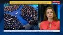 Новости на Россия 24 Владимир Путин ответил на вопросы журналистов на медиафоруме ОНФ