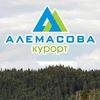 Курорт Алемасова | Тобольск