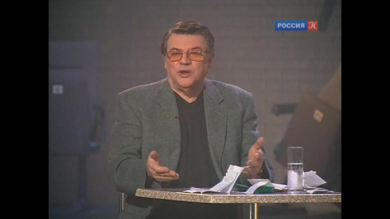 Линия жизни А Ширвиндт и М Державин 2003