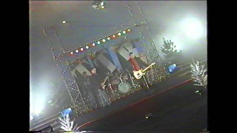 группа Температура Тела - Засовы памяти съёмки новогодней передачи ВГТРК