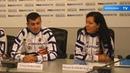 Пресс конференция велопробег Россия Грузия