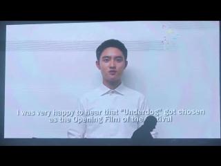 [VIDEO] 180712 D.O. @ Bucheon Film Festival